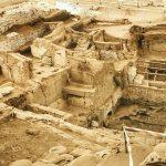 Çatalhöyük - Neolitik Çağ