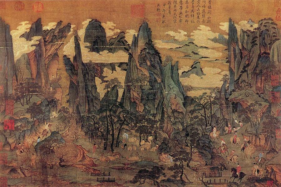 An Luşan İsyanı, Çin'de Tang Hanedanı döneminde, 16 Aralık 755'den 17 Şubat 769'a kadar sürmüş, büyük toplumsal kargaşa ve huzursuzluk ortamına neden olan ayaklanmadır.