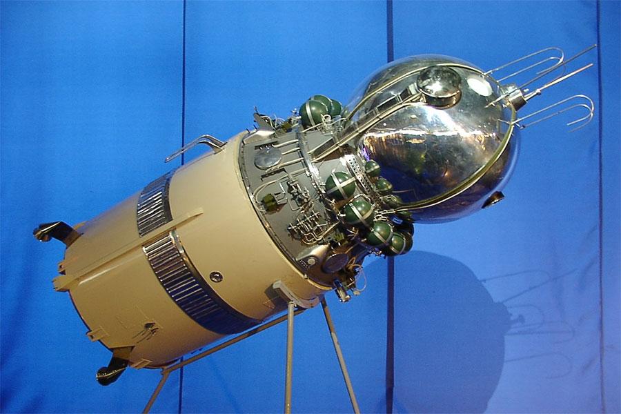 12 Nisan 1961'de, Moskova saatiyle 09:07'de, Vostok 1 uzay aracı Sovyetlerin fırlatma sahasından fırladı.