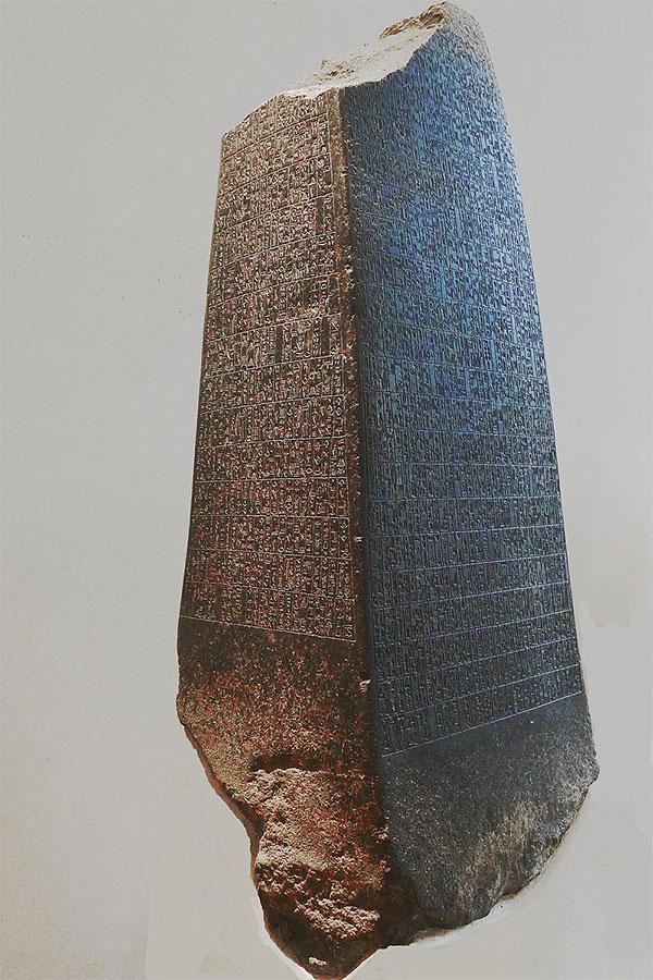 Manishtusu'nun dikilitaşı bugün, Paris'teki Louvre Müzesi'nde görülebilir.